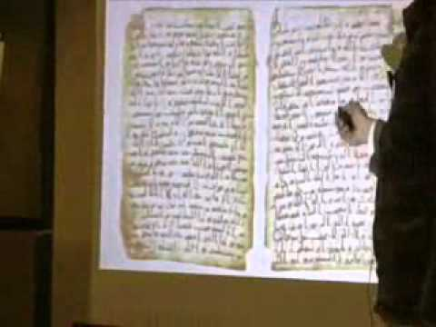 Was there something wrong with Ancient Qur'anic Manuscripts of Sana'a? Bro Adnan Rashid  answers