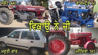 ਟਰੈਕਟਰ ਮੰਡੀ - Tractor Mandi - ट्रैक्टर मंडी #197    ਸਕੋਰਟ, ਫਾਰਮਟ੍ਰੈਕ, ਮਰੁਤੀ ਕਾਰ, ਮਹਿੰਦਰਾ