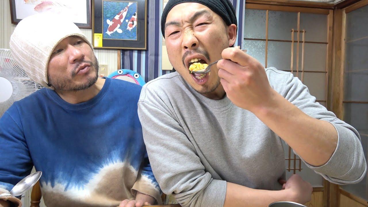 【ヒゲの晩飯】へんおじの大好物を使った「コリコリチャーハン」を作ってみました!!