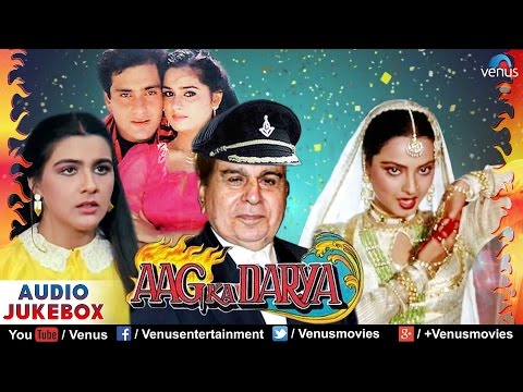Aag Ka Darya - Bollywood Full Songs | Dilip Kumar, Rekha, Rajeev Kapoor | Audio Jukebox