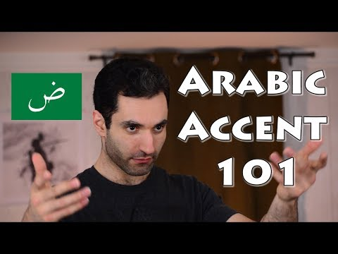 How to have an Arabic accent