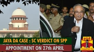 Jayalalithaa DA Case: SC Verdict on SPP Appointment on 27 April