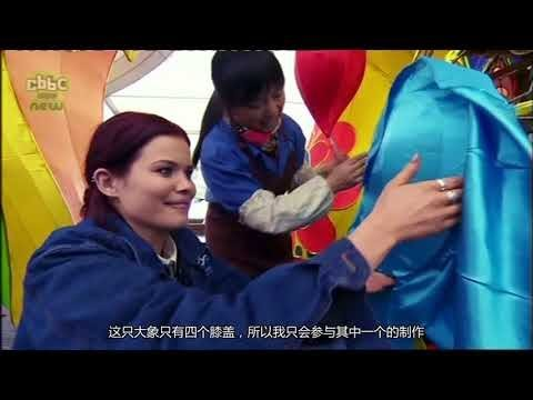 The Making of Chinese Lantern Festival at Longleat CBBC Blue Peter