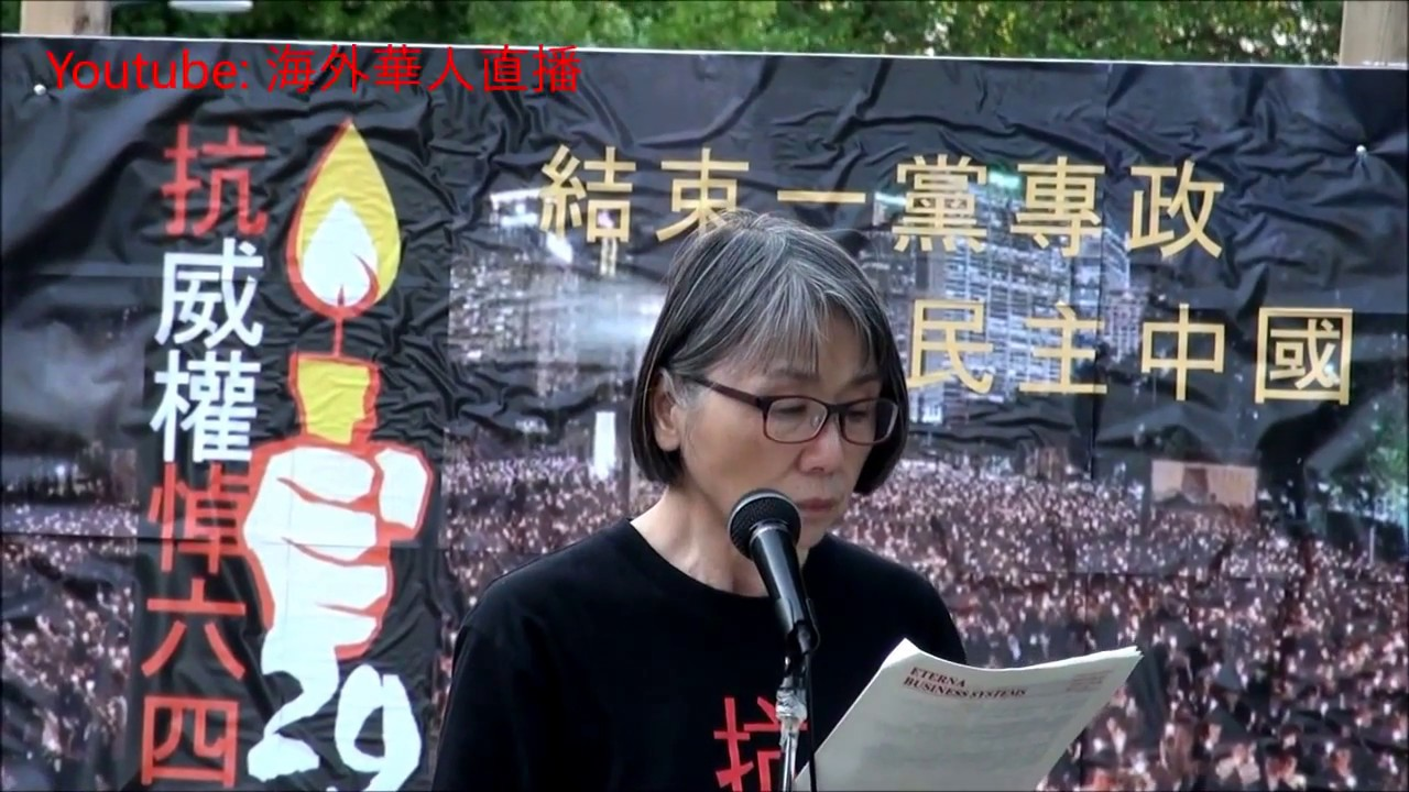 Vancouver residents mark anniversary of Tiananmen Square ...