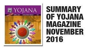 Science for development: Summary of Yojana Magazine (December 2016)