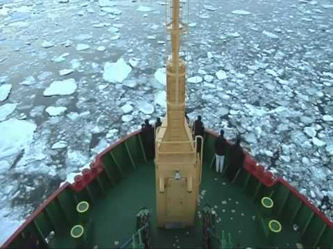 HMS Protector's first Deployment