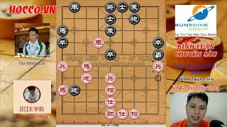 ĐỈNH CAO NGHỆ THUẬT ĐỔI QUÂN TRANH TIÊN | Vương Vũ Hàng vs Tào Nham Lỗi | V8 Giáp cấp liên tái 2019