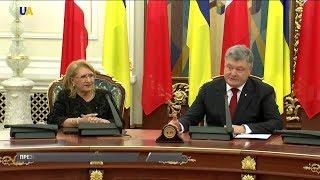 В Украину с официальным визитом прибыла президент Мальты(, 2017-10-17T13:05:29.000Z)