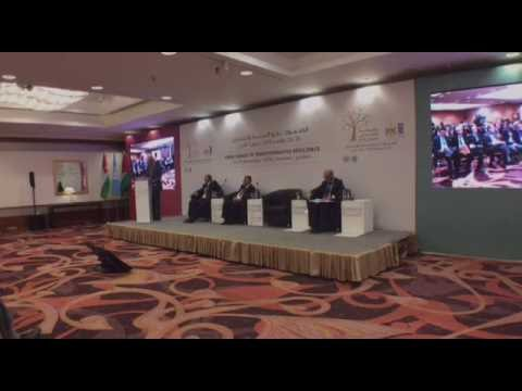 Palestine Resilience Conference 2016 - Opening Remarks