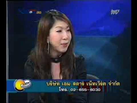 หลิน Aimstar (Nation Channel 2 of 3)