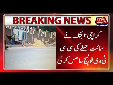 Karachi: AbbTakk Acquires CCTV Footage of Attack on Police in Site Area