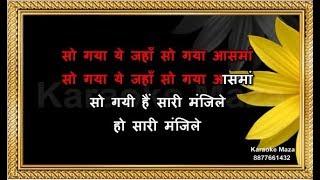 So Gaya Yeh Jahan So Gaya Aasman - Karaoke - Tezaab - Alka Yagnik, Shabbir Kumar & Nitin Mukesh