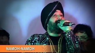 Namoh Namoh | Live | Nakodar | Daler Mehndi | DRecords