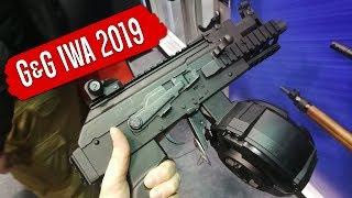 iWA 2019  - G&G. Линейка пистолетов, ADAM, АК с 9мм магазинами