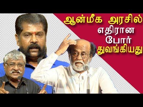 nakkeeran gopal speech on rajinikanth politics tamil news, tamil live news, news in tamil red pix