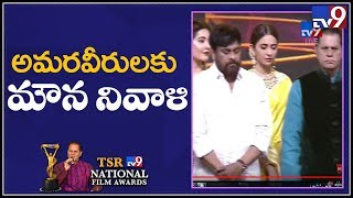 Celebrities in one frame @ TSR TV9 National Film Awards 2017-2018 - TV9