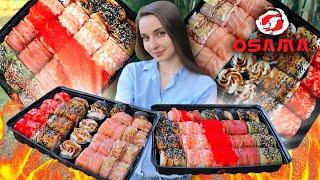 Может быть ВКУСНО и БЮДЖЕТНО? Заказываю роллы в селе, обзор OSAMA суши