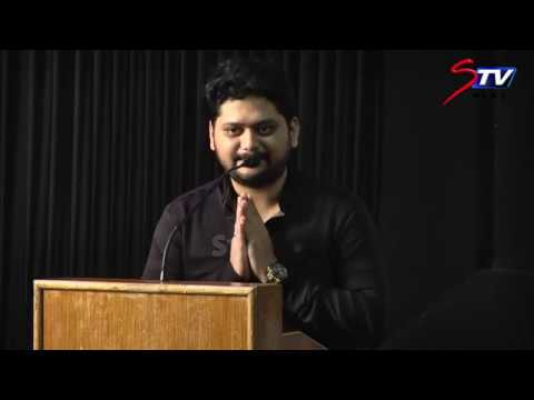 Ajaneesh Loknath speech @ Nimir movie audio launch | Udhayanidhi Stalin, Parvatii| Priyadharshan|STV