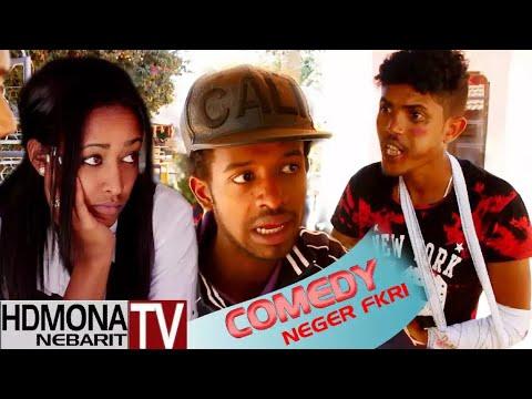 HDMONA - ነገር ... ፍቅሪ ብ ኤፍረም ኪዳነ  Neger Fkri by Efrem Kidane -New Eritrean Comedy 2018