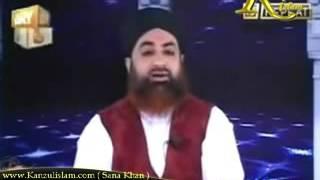 Mehendi Ki Rassam Ki Shayri Hasiyat By Mufti Muhammad Akmal Director Of Al Furqan Kanzul Islam