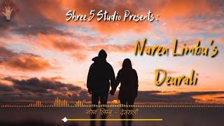 Naren Limbu's Deurali [Trap × Lyrical Video] ft. Kusum Gurung