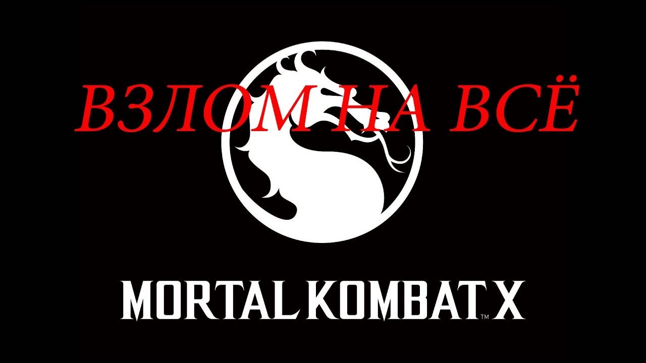 Mortal Kombat X Mobile – My FIRST Fatality (iOS Gameplay ...