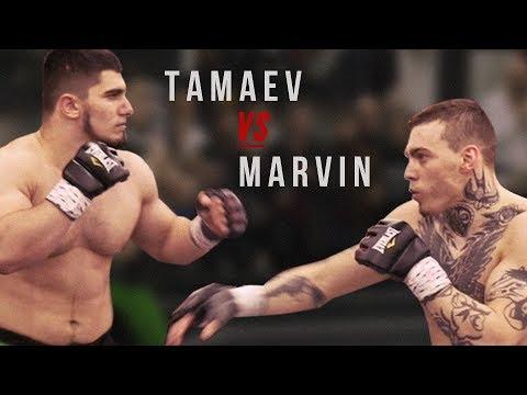 Асхаб Тамаев VS Филипп Марвин. Полный Бой.