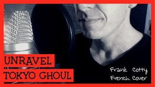 Tokyo Ghoul - opening 1