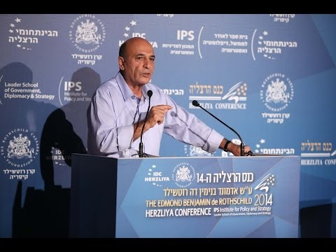 Former IDF COS MK Mofaz at Herzliya Conference