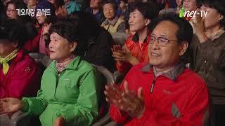 [아이넷TV]박상철-황진이+자옥아+무조건