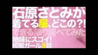 毎日更新中!チャンネル登録おねがいします♩ もんたろちゃんねる 女優石...