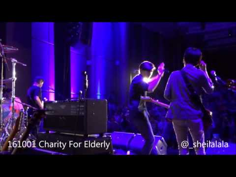 161001 Sheila On 7 - Generasi Patah Hati-Perhatikan Rani [LIVE @ Charity For Elderly]