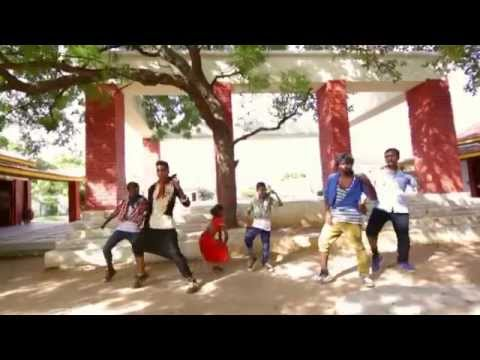 Gunde Aagi Pothaande Demo Song - Shivam Movie - Ram, Rashi Khanna, DSP