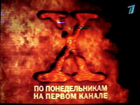 Advertising channel ORT, Russia, On monday