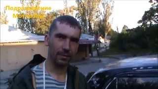 """Раненый Артист: """"Новороссии быть!"""""""