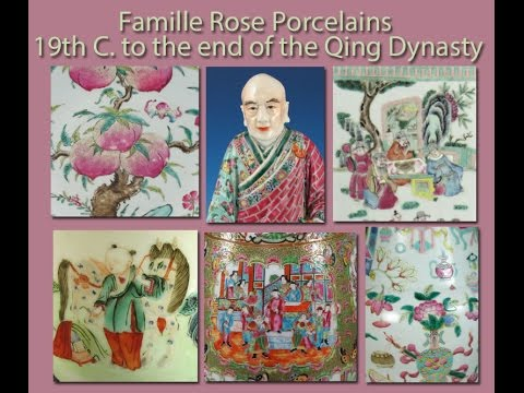 19th Famille Rose Chinese Porcelain