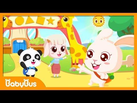 I Love Kindergarten | Animation For Babies | BabyBus