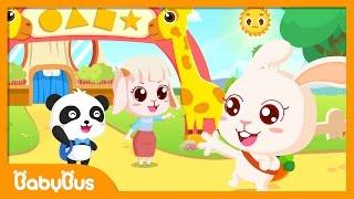 I Love Kindergarten   Animation For Babies   BabyBus