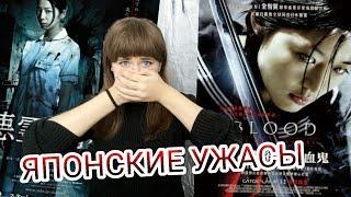 Топ японских дорам / фильмов с жанром ужасы