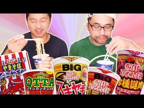 Japanese BIZARRE RAMEN INSTANT NOODLES Taste Test
