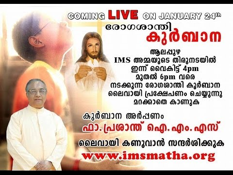 IMS Matha Live Stream