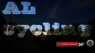 [10] Кантрийный заезд по лесу между городом Губкин и селом Аверино.