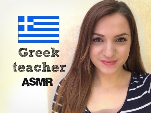 ◈ Greek Teacher ASMR RolePlay ◈