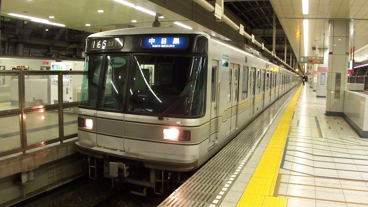 東京 メトロ 列車 位置