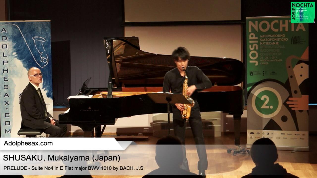 Johann Sebastian Bach  – Suite No 4 in E  at major BWV 1010 – Pre?lude –  SHUSAKU, Mukaiyama (Japan)