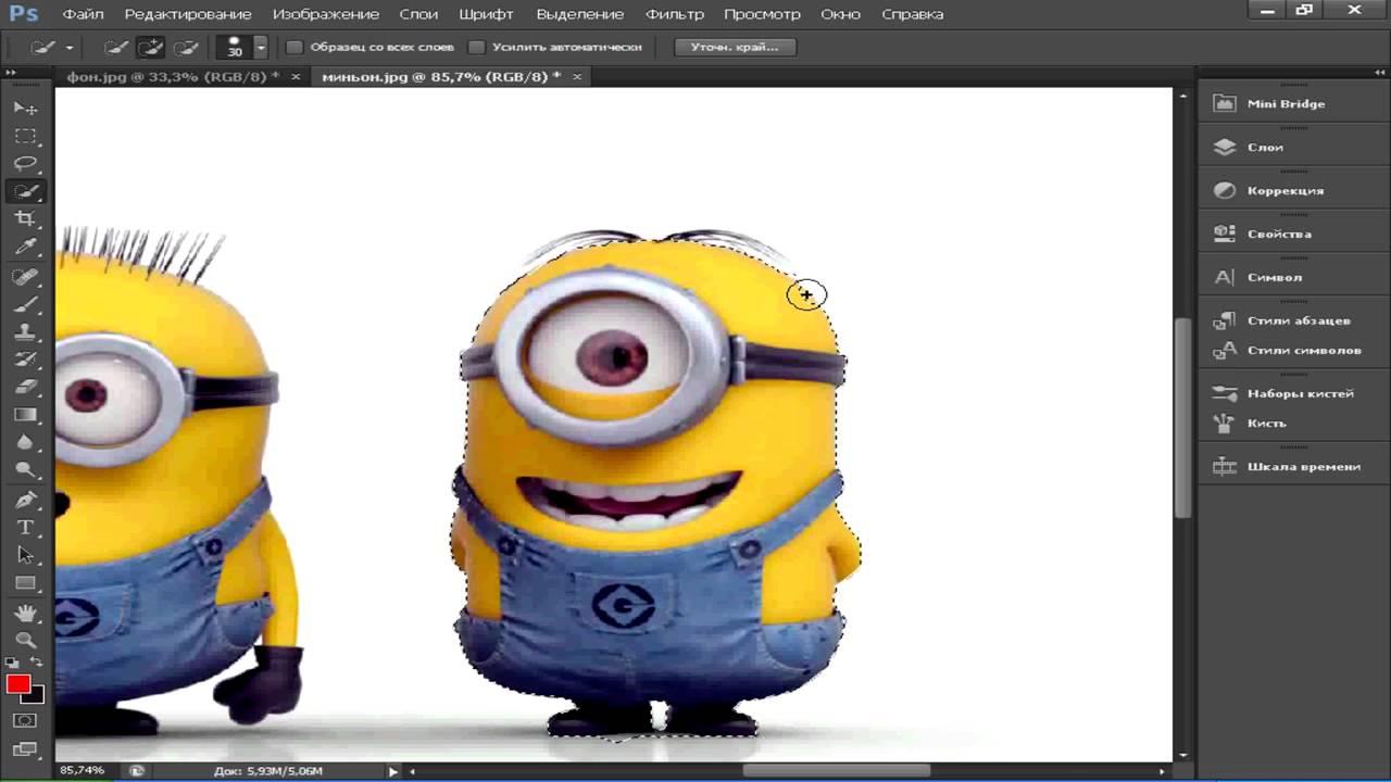 Как вырезать один объект и вставить его в другую картинку ...