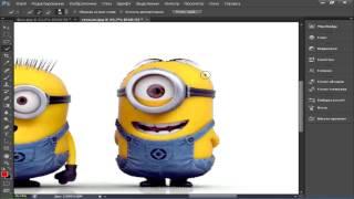 Как вырезать один объект и вставить его в другую картинку Photoshop cs 6(Постоянно задаетесь вопросов как отфотошопить друга? Ответ тут!!!, 2015-11-19T16:00:27.000Z)