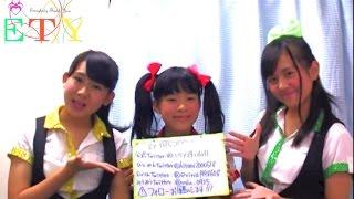 ETY × ASUKiMi 特設ページはコチラ→http://asukimi.com/no-idol-no-futu...