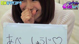 「Cheer Upバラエティ!しずる館」2015/3/5 配信 ♯4 HP→http://www.ch-k...