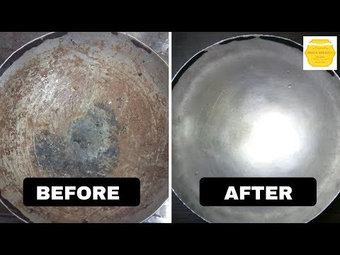 How To Clean Iron Utensils At Home | Process in Marathi | By Anita Kedar